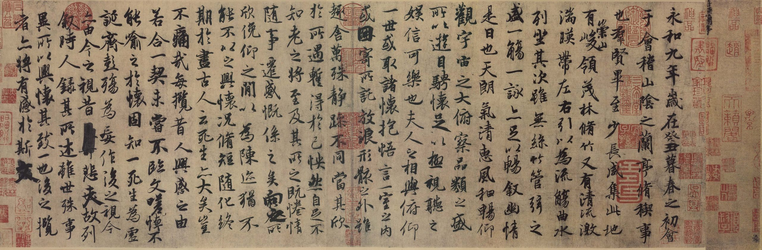 Chinese calligraphy has long been appreciated as an art form through its history. Here a copy of Wang Xizhi's Lantingji Xu, the most famous Chinese calligraphic work. © FENG CHENGSU, ORIGINAL BY WANG XIZHI