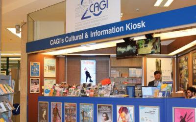 Le Kiosque Culturel du CAGI à l'ONUG a 20 ans!